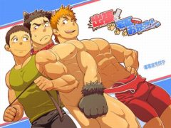 【ゲイコミック】宅配男子(先輩)がレスリング部のエロいおもちゃにされちゃう漫画を読んでみる!
