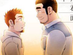 【ゲイコミック】幼馴染の男2人が肉体同士を交えちゃうお話。