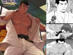【ゲイエロコミック】柔道選手と男性トップアイドルが同じ部屋になってからの展開は?