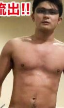 【期間限定公開】男前イケメン男子数名のジム全裸着替えシーン!