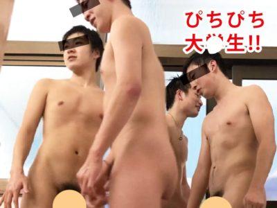 【覗きフェチの方必見】良画質!男達の全裸動画流出!Vol.4