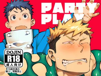 【青年エロコミック】PARTY PLAY